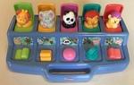 B1815: Playskool Busy Poppin' Pals
