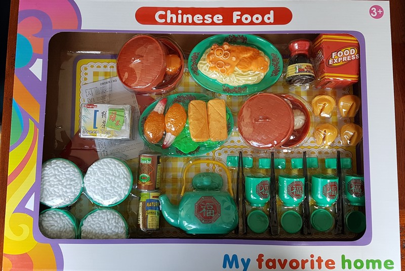 D1909: My Favorite Home Chinese Food Set