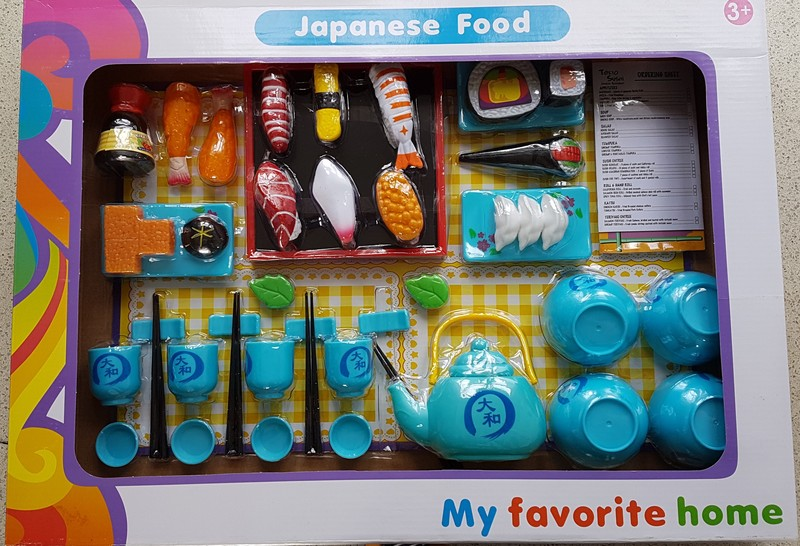 D1910: My Favorite Home Japanese Food