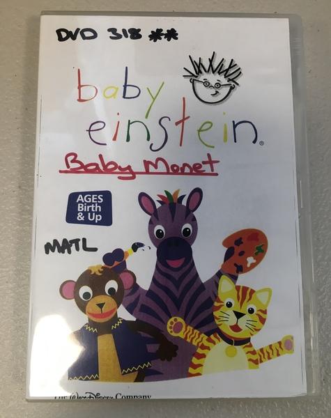 DVD318: Baby Einstein - Baby Monet