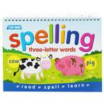 E25: Flip chart 3 letter word spelling