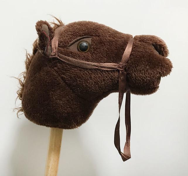 K5505: Hobby Horse