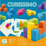 S9422: Cubissimo