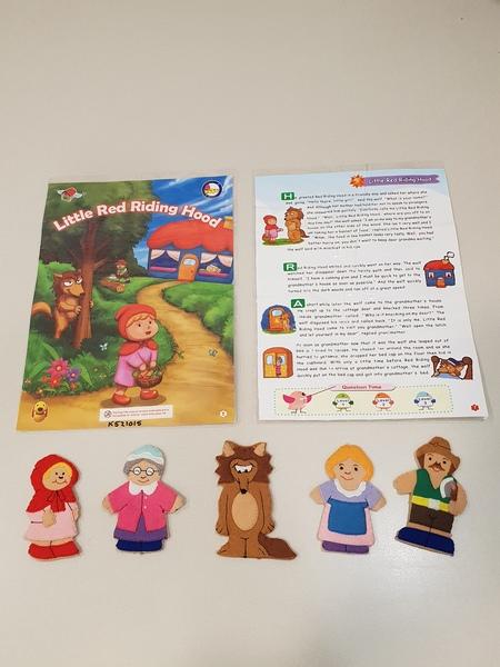 K521015: Little Red Riding Hood Finger Puppets