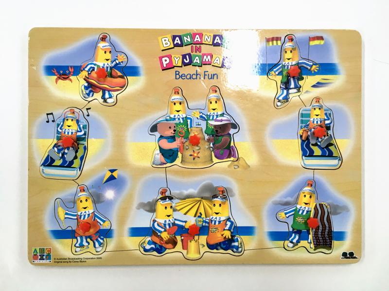 J8445: Bananas In Pajamas Beach Fun Inset Puzzle