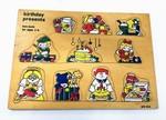 J8439: Birthday Presents puzzle