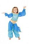 E1-132: Jasmine Costume