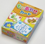 L045: Japanese Matching Cards