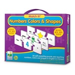 L067: Numbers, Colours & Shapes Game