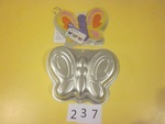 237: Butterfly cake pan