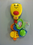 B023: Fisher-Price Musical Baby Toys Key