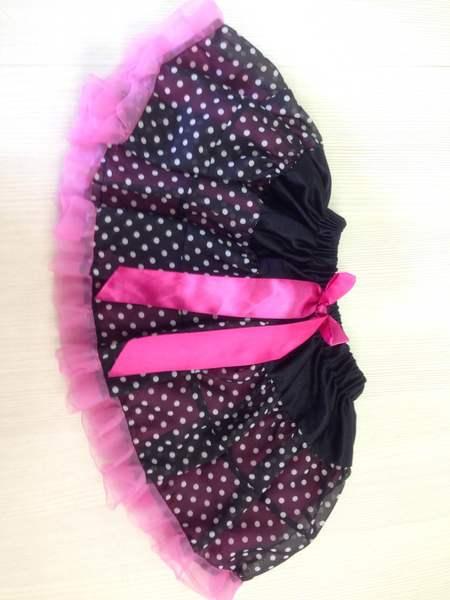 1808: Disco Skirt