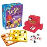 G49: Zingo! Word Builder